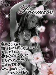 倖田來未★Promise.jpg